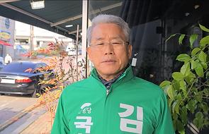 김동철.png