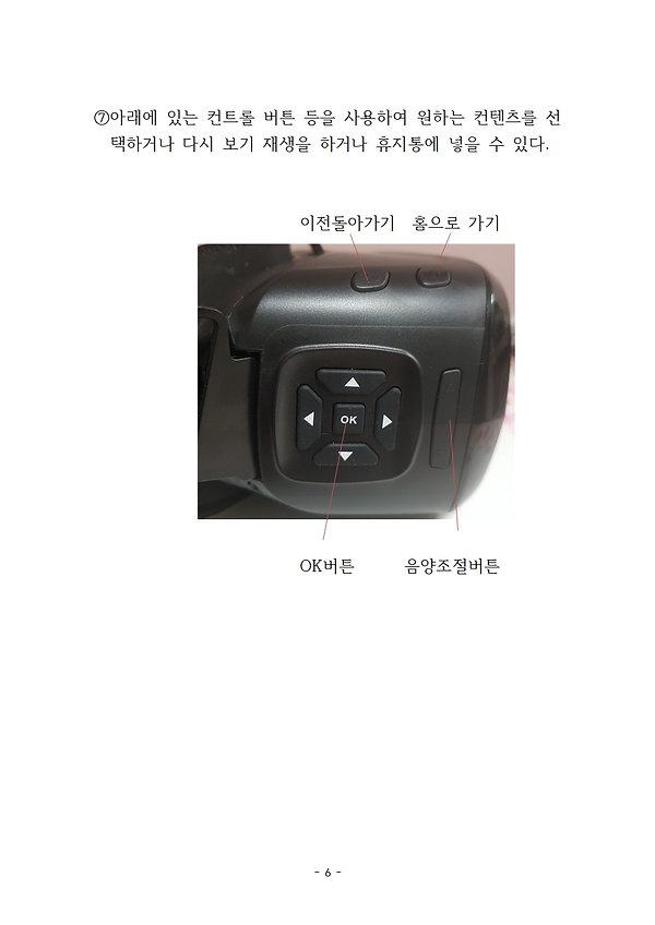 매뉴얼006.jpg