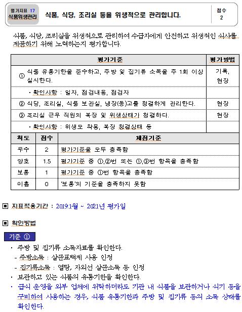 지표17-1.png