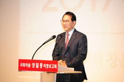 허영일대한노인회 서산지회장