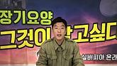 3-김철준.png