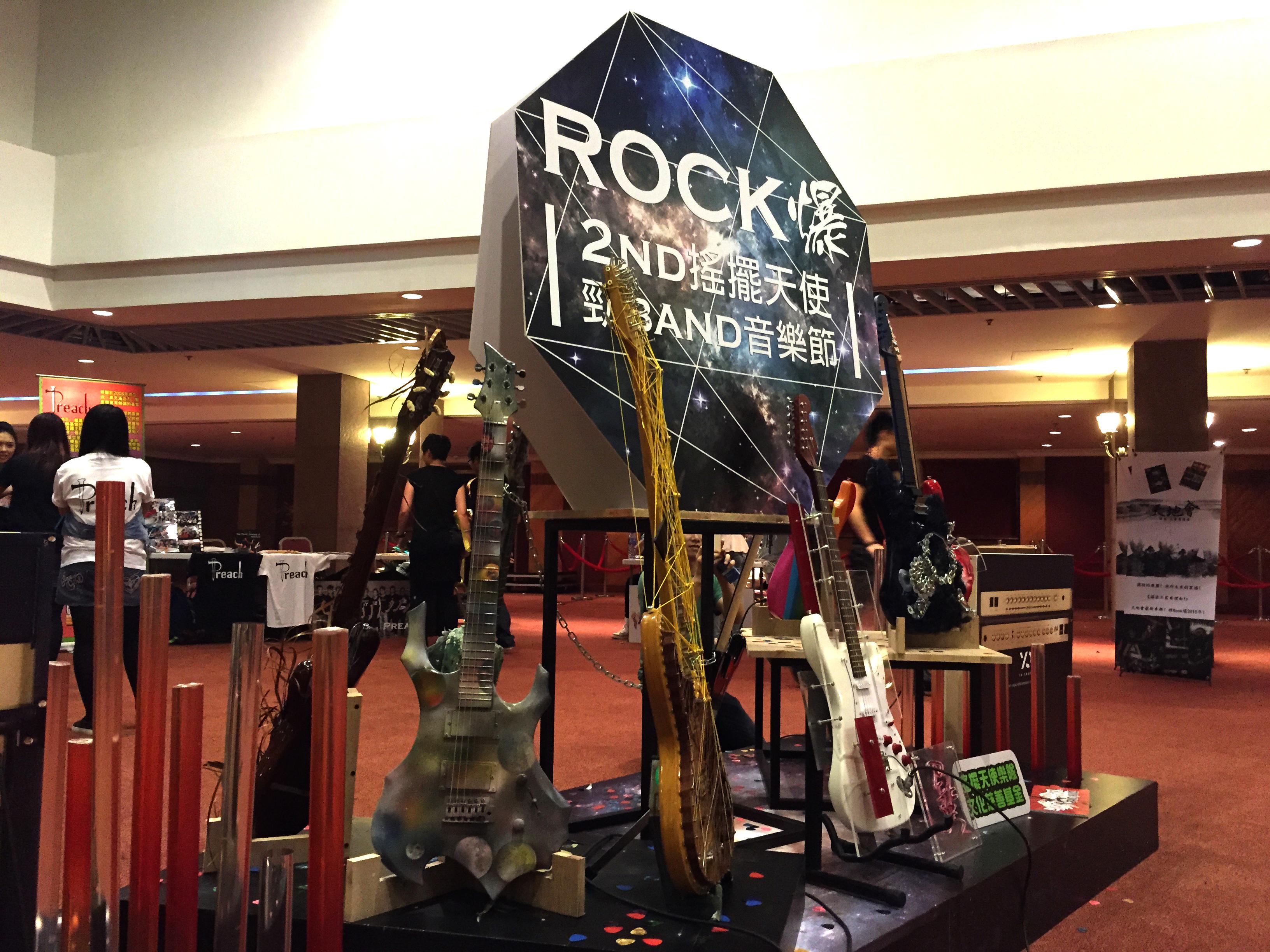 ROCK 爆