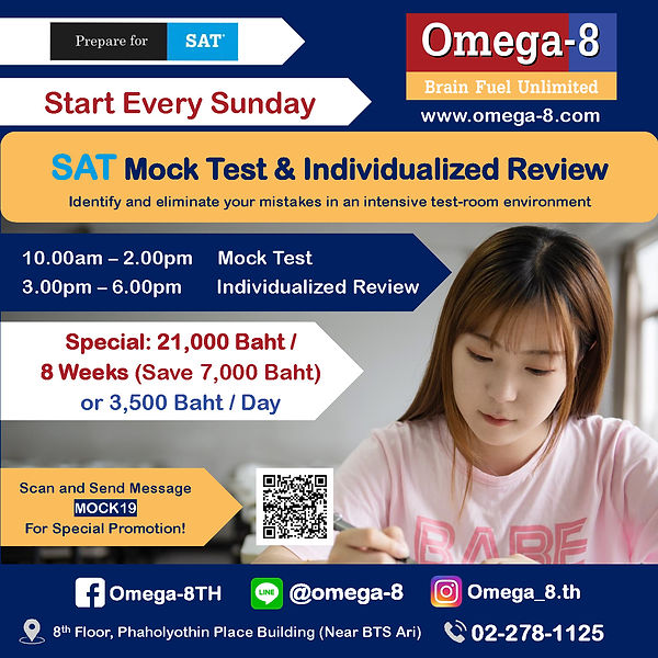 SAT Course for Omega-8_Page_1.jpg