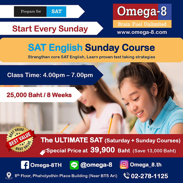 SAT Course for Omega-8_Page_2.jpg