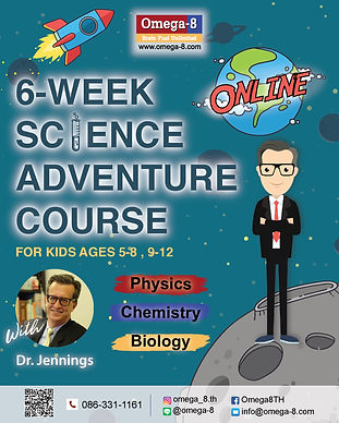 6-Week Science Adventure Course