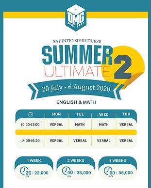 SAT Summer Course 2 2020_summer2.jpg