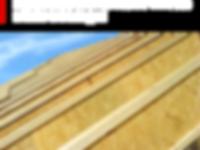 Деревянные двутавровые балки, завод, производитель, металодеревянные балки, балки для пола, Спасск-Дальний, каркасные дома, дома из СИП, дома из СИП-панелей, дома из СИП панелей, современный дом, гаражи,