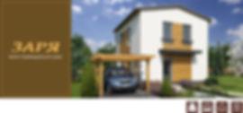 Каркасные и СИП дома,  проекты каркасных домов из СИП,  СИП пожаробезопастность, двутавровые деревянные балки, металлодеревянные балки, балки 6 метров, кровельные стропильные фермы, клеефанерные балки, домокомплекты, дома с завода Приморский край,  дома с завода Дальний Восток, построить дом дальневосточный гектар, построить самому, сухая древесина,  балки Спасск-Дальний, каркасные дома  СИП-панели во Владивостоке, производитель СИП-панелей каркасных домов, каркасный дом пожар, проекты современных домов.