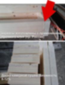 Каркасные и СИП дома,  проекты каркасных домов из СИП,  СИП пожаробезопастность, двутавровые деревянные балки, металлодеревянные балки, балки 6 метров, кровельные стропильные фермы, клеефанерные балки, домокомплекты, дома с завода Приморский край,  дома с завода Дальний Восток, построить дом дальневосточный гектар, построить самому, сухая древесина,  балки Спасск-Дальний, каркасные дома  СИП-панели во Владивостоке, производитель СИП-панелей каркасных домов, каркасный дом пожар.