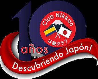 Club Nikkan 2021_1.png