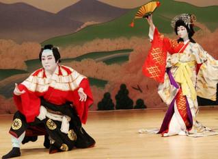 Kabuki, Teatro tradicional japonés / 歌舞伎、伝統的な習慣、ユニークなショー。