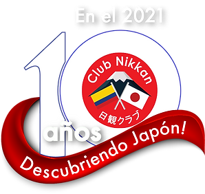Club Nikkan 2020_Invierno.png
