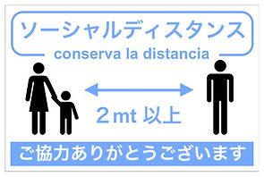 CN_nikkan.jpg