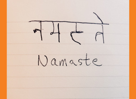 Namaste- 60+ Options for Confidently Ending Your Yoga Class