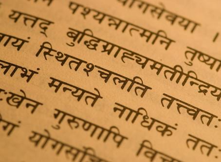 """""""But, Do I Really Need to Speak Sanskrit?"""""""