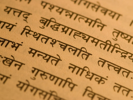 """But, Do I Really Need to Speak Sanskrit?"""