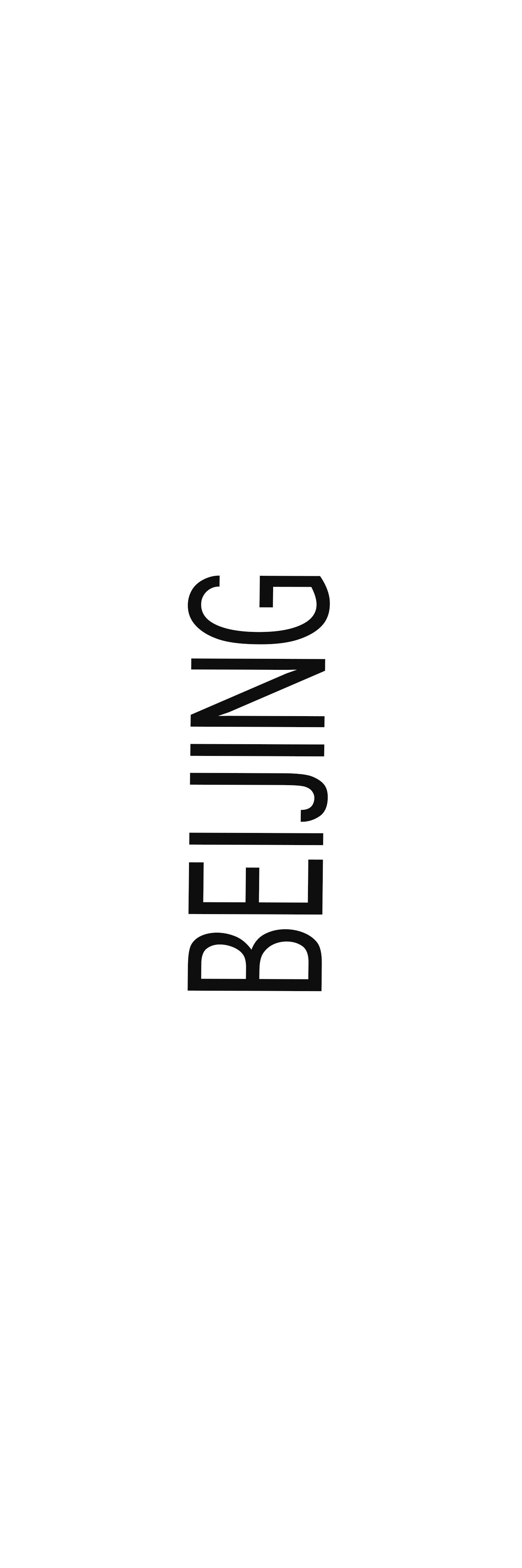 BEIJING-Recovered.jpg
