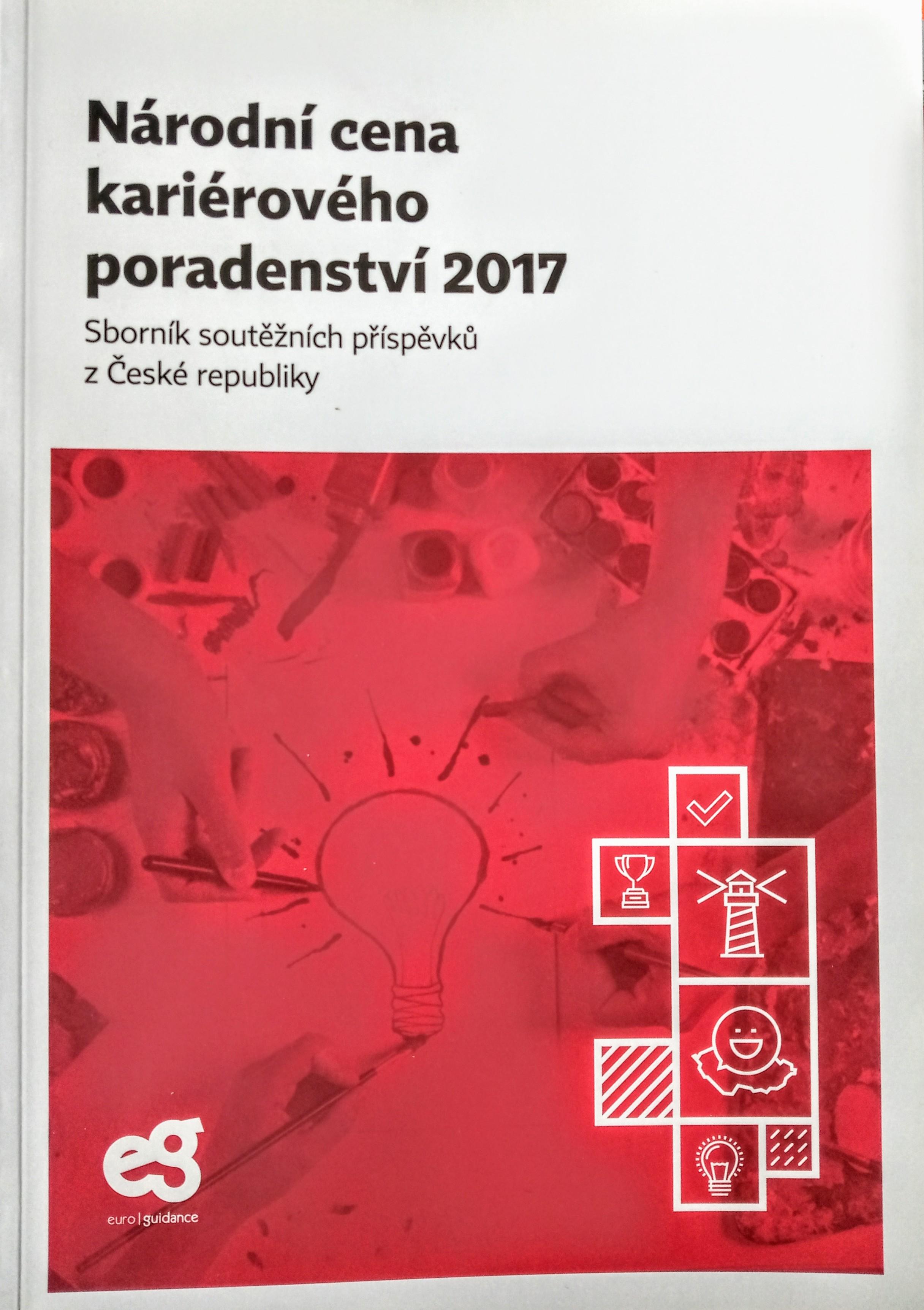 Sborník NCKP 2017 (a další ročníky)