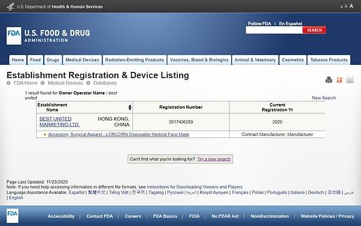 US FDA.png
