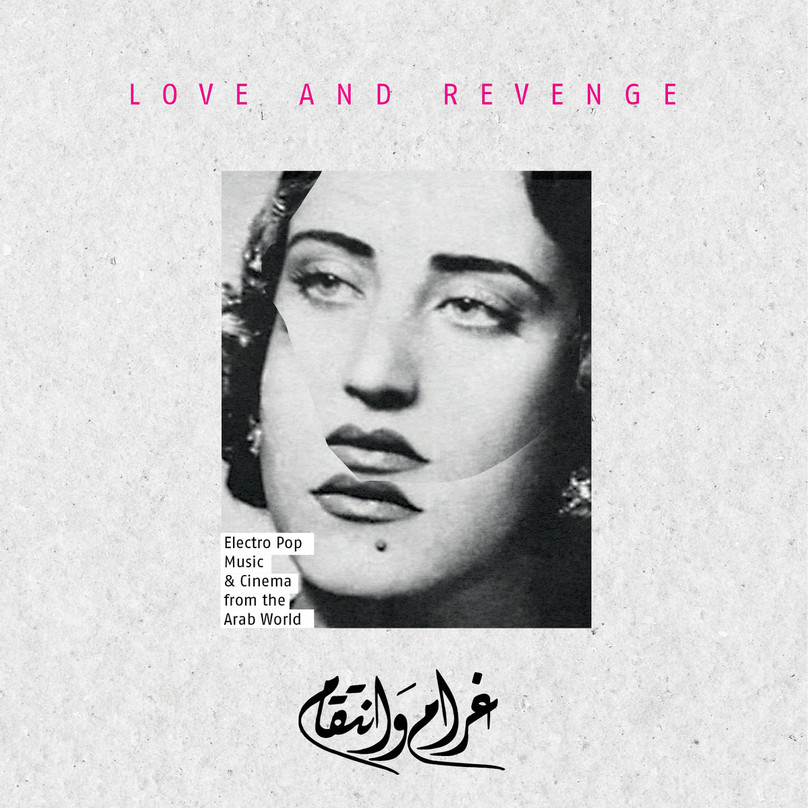 12 jan. ~ Love and Revenge ~