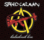 28 fév. ~ Speed Caravan ~