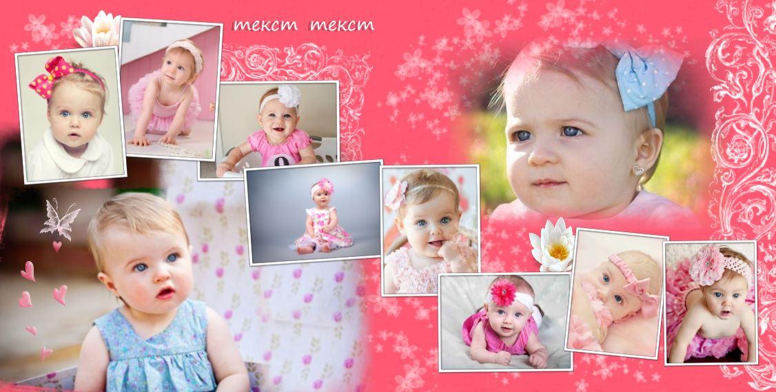 Детские фотокниги из фотографий на з