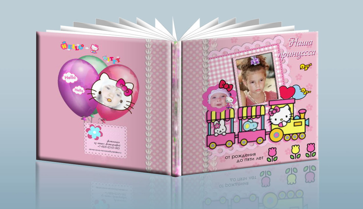 Детская фотокнига для девочки