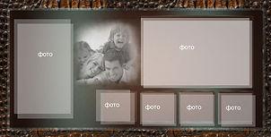 детский фотоальбом, фотокнига, печать фото,