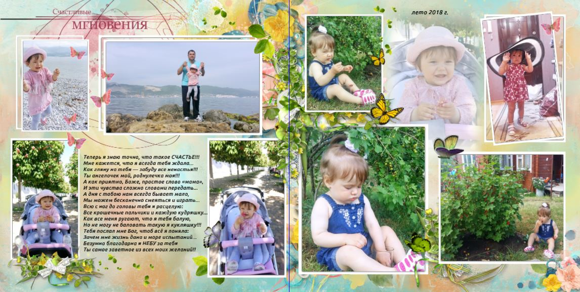 фотокнига от рождения до года