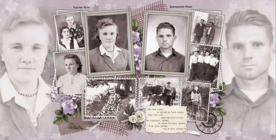 Семейная фотокнига для потомков