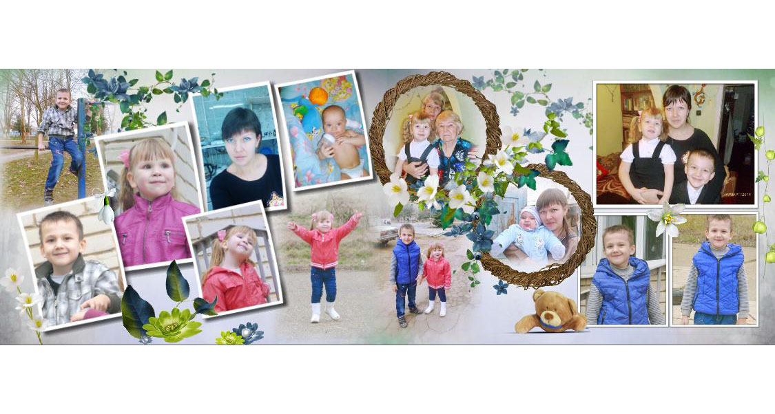 Пример семейной фотокниги