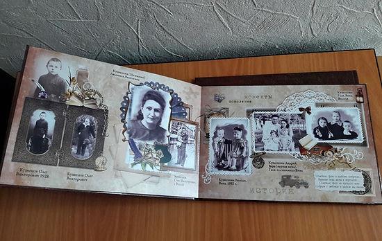 фотоальбом история семьи из фотографий