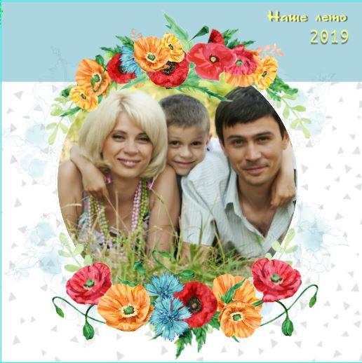 Семейный альбом 3 (полевые цветы)
