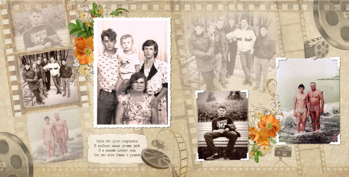 фотокниги из старых фото