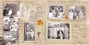 пример ретро фотокниги из старых фото