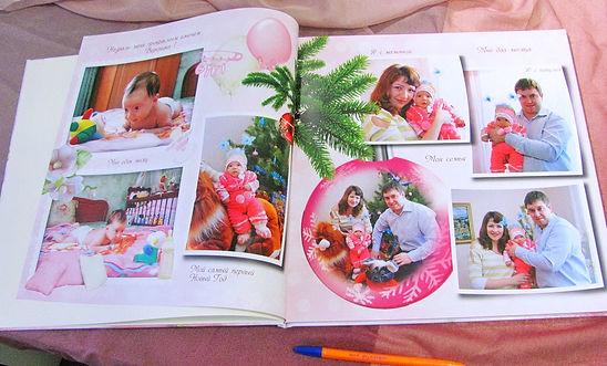 детская фотокнига для девочки пример оформления