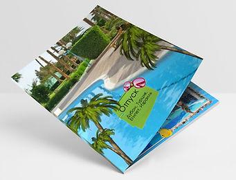 фотокнига о путешествиях. заказать фотоальбом в новороссийске