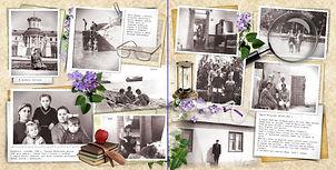 заказать фотокнигу из старых печатных фотографий