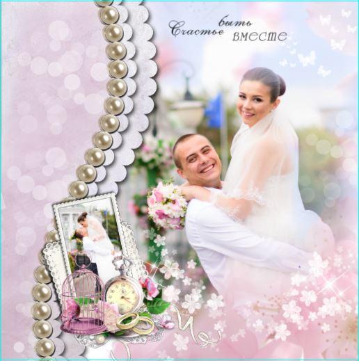 Свадебный розовый 1