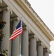 미국 정부 건물