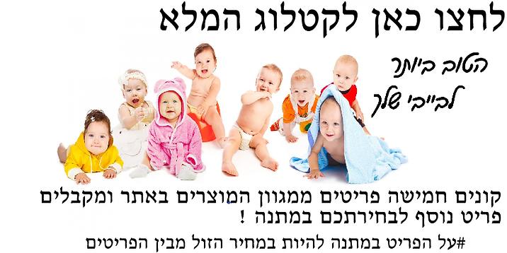 כסא בטיחות גרקו הזול בישראל