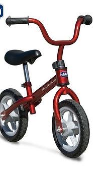 אופניים לילדים בזול