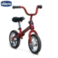 אופניים לילדים במבצע