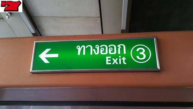 bts-exit3-7
