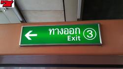 BTS Exit3