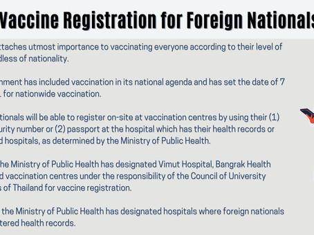 【外国人への新型コロナワクチン接種登録について】