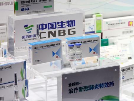 【中国、中国製ワクチン接種開始】