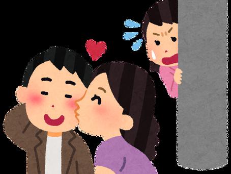 【タイでの性風俗店通いは離婚要件?】