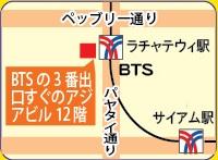 TMコンサルティング455広告-map