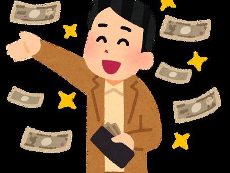 【太っ腹タイ政府】